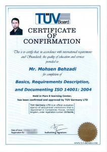 اخذ گواهی ISO 14001 توسط زرگیاه