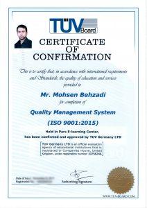 اخذ گواهی نامه ISO9001 توسط مجموعه زرگیاه