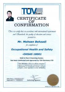 اخذ گواهی OHSAS 18001 توسط مجموعه زرگیاه