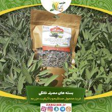 بسته بندی مریم گلی یا Salvia Officinalis