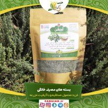 بسته بندی آویشن باغی Thymus vulgaris